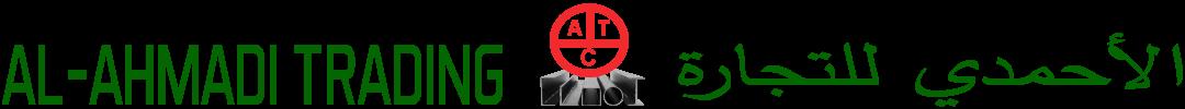 Al-Ahmadi Trading Company